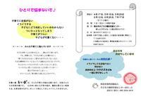 201204ekubo.jpg