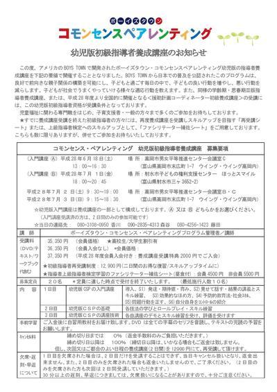 komonsensu.jpg