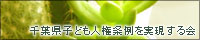 ban_k-zinken.jpg